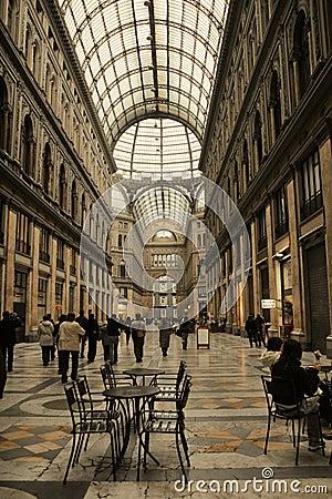 Free Dome Of Shopping Center Stock Photos - 4550303