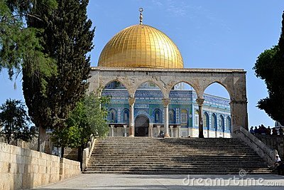 The Dome of the rock Editorial Photo