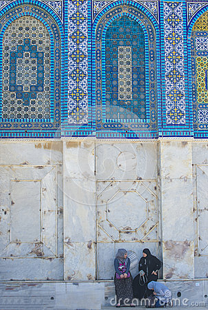 Dome of the rock Editorial Photography