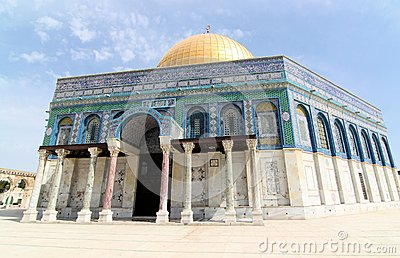 Dome Of The Rock On Temple Mount, Israel Royalty Free Stock Photography - Image: 25832717