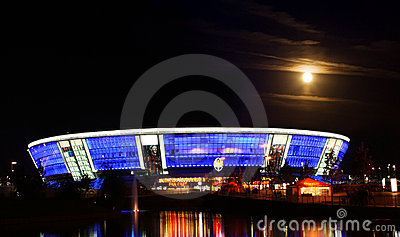 DONBASS-ARENA, DONETSK, UKRAINE - SEPTEMBER 25 Editorial Stock Image