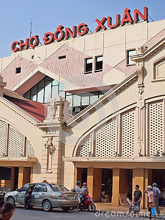 Free Dong Xuan Market Dollar Vietnam Dong Stock Photography - 31631542