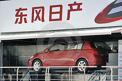 Dongfeng Nissan Editorial Photography