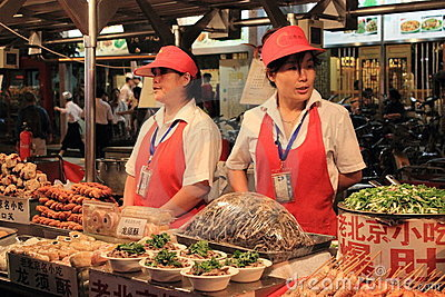 Donghuamen night food market in Beijing: Vegetable Editorial Stock Photo