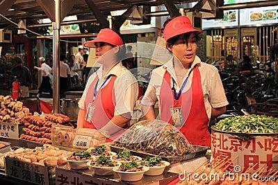 Donghuamen night food market in Beijing: Vegetable Editorial Stock Photo