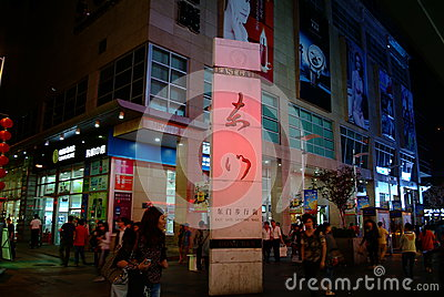 Dongmen Pedestrian Street in Shenzhen, China Editorial Stock Photo