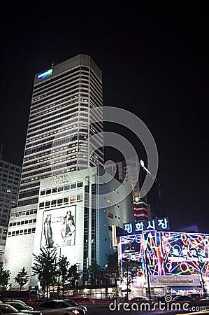 Dongmyo district, Seoul Editorial Photo