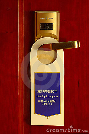 Door card
