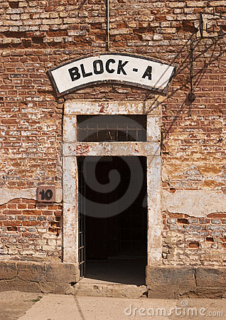 Door At Concentration Camp Editorial Stock Photo