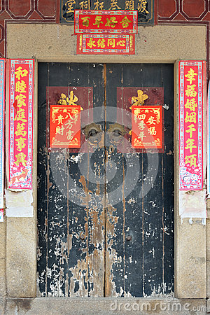 Traditional residence door in Southern China Editorial Photography