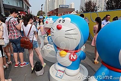 Doraemon exhibition Editorial Stock Image
