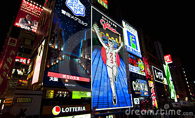 Dotonbori Avenue in Osaka, Japan Editorial Image