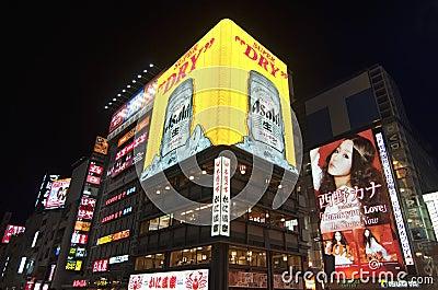 Dotonbori en Osaka, Japón Foto editorial