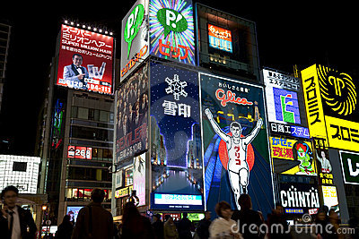 Dotonbori, Osaka Editorial Photo