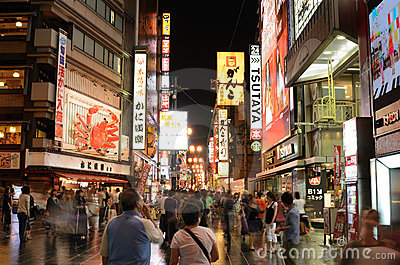 Dotonbori Osaka Editorial Image