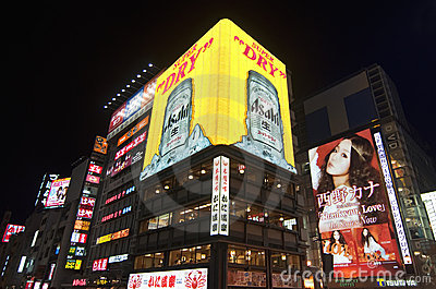 Dotonbori a Osaka, Giappone Fotografia Editoriale