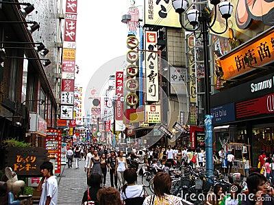 Dotonbori in Osaka, Japan Editorial Photo