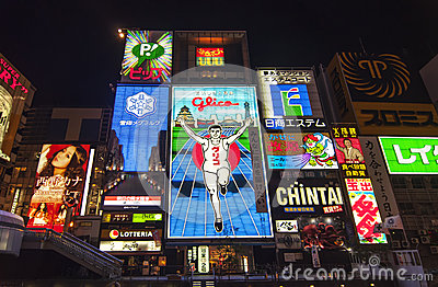 Dotonbori in Osaka, Japan Editorial Photography