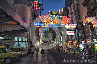 Dotonbori in Osaka, Japan Editorial Photo