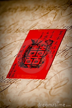 Double happiness red envelop