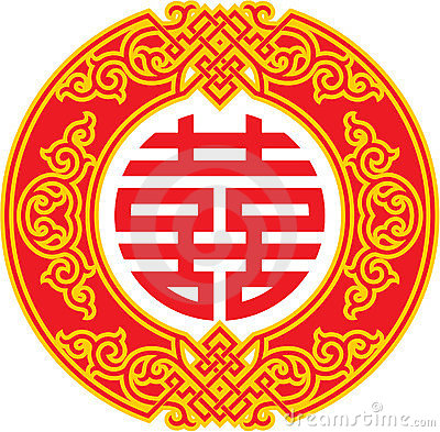 Double Happiness Symbol - Chinese Ornament