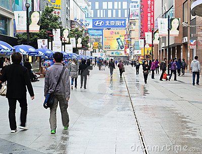 Downtown area Editorial Stock Image