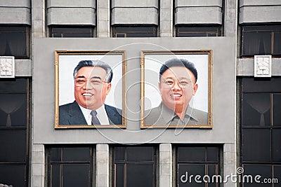 DPR Korea 2013 Editorial Stock Image