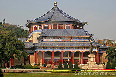 Dr Sun Yat-sen Memorial Hall