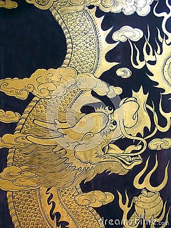 Free Dragon Stock Photos - 565213