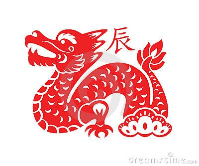 Dragon Lunar symbol