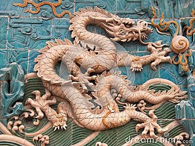 Dragon Mural 1