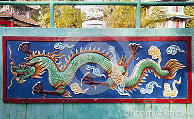 Dragon Relief at Haw Par Villa Editorial Photography