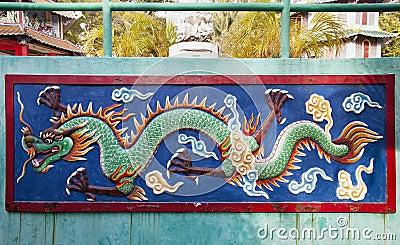Dragon Relief at Haw Par Villa Editorial Photography