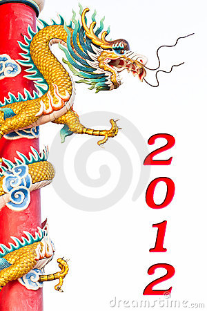 Dragon statue and happy new year 2012
