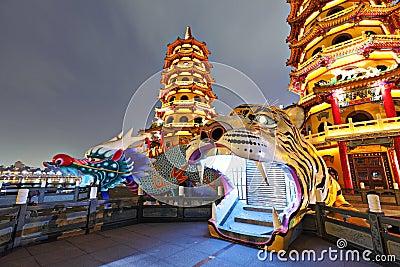 Dragon Tiger Tower