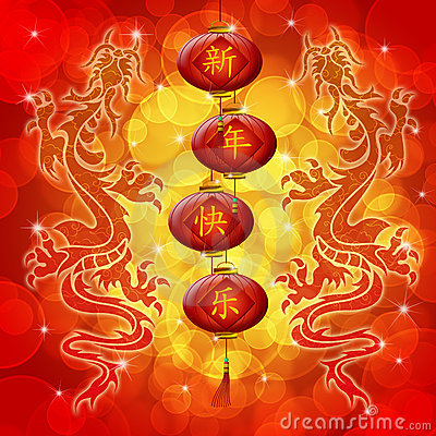Dragons Happy Chinese New Year Wishes Lanterns