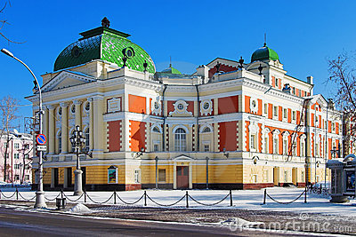 Drama Theatre in Irkutsk Editorial Stock Image