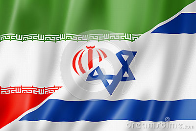 Drapeau de l Iran et de l Israël