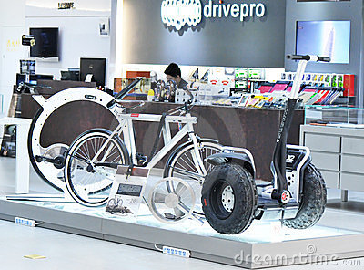 Drivepro shop Editorial Stock Image