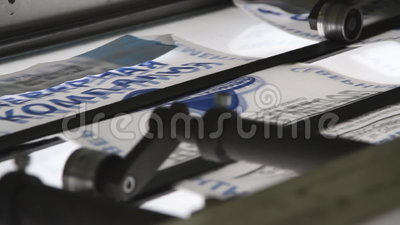 Druk typografii prasowa maszyna w pracie zbiory wideo
