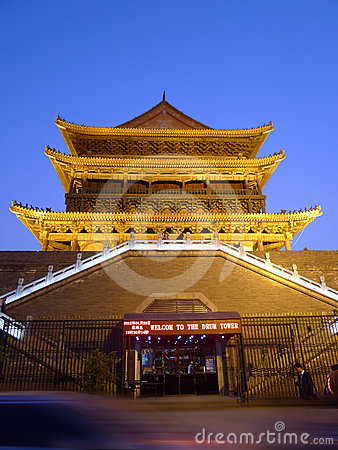 The drum tower in xian Editorial Stock Image
