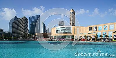 Dubai centrum handlowe Zdjęcie Editorial