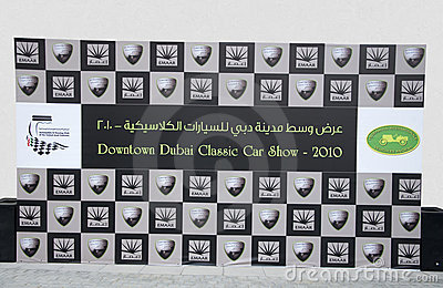 Dubai Classic Car Show 2010, Banner Editorial Stock Image