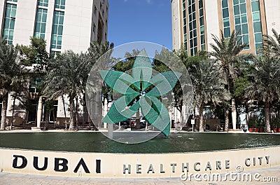 Dubai Healthcare City Editorial Photography