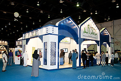 Dubai Peace Convention exhibition stall Editorial Photography