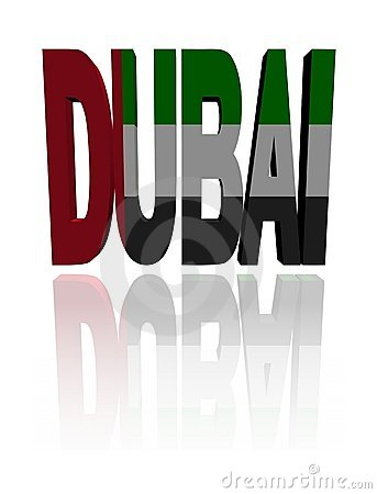 Dubai text with UAE flag illustration