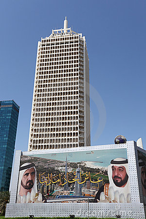 Dubai World Trade Centre Editorial Stock Image