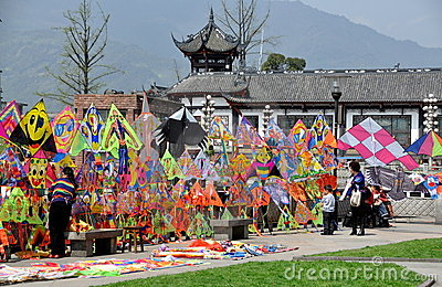 Dujiangyan, China: Colourful Kites Editorial Photography