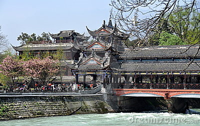 Dujiangyan, China: Nan Qiao Bridge Editorial Photography