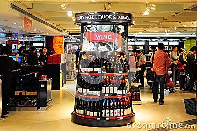Duty free shop hong kong Editorial Stock Photo